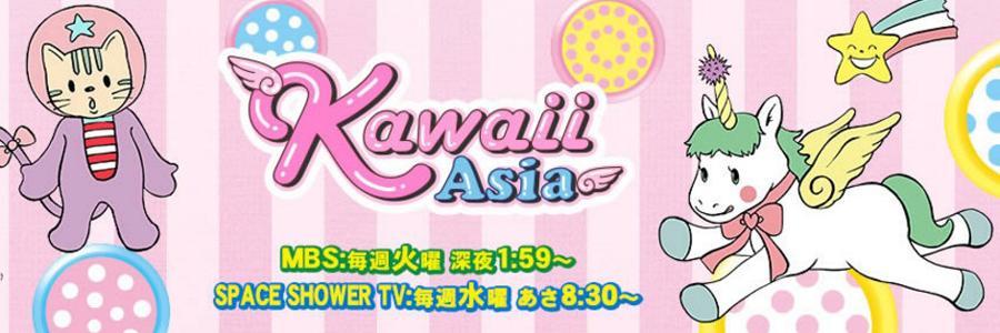 banner_kawaiiasia